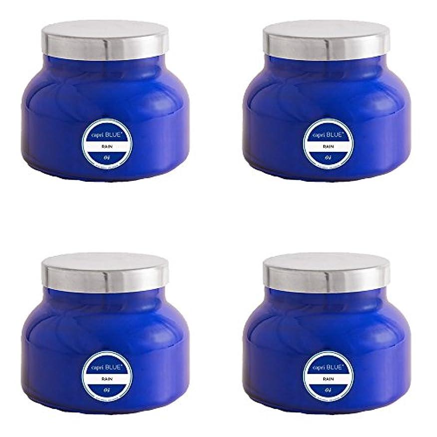 体操選手シールド迷信カプリブルー19 oz署名雨Jar Candle4パック、Volcano、1サイズ