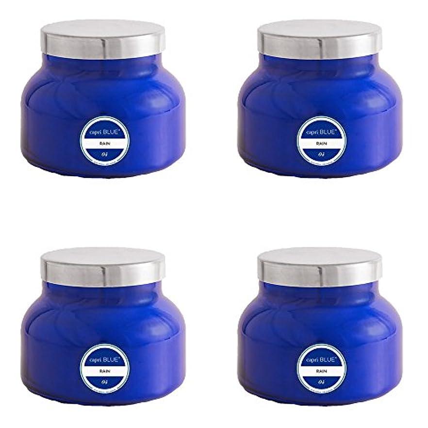 ラジエーターベーコン汚いカプリブルー19 oz署名雨Jar Candle4パック、Volcano、1サイズ