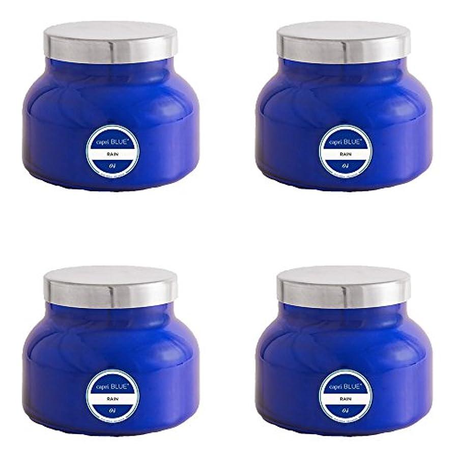 尋ねるハイブリッドタクシーカプリブルー19 oz署名雨Jar Candle4パック、Volcano、1サイズ