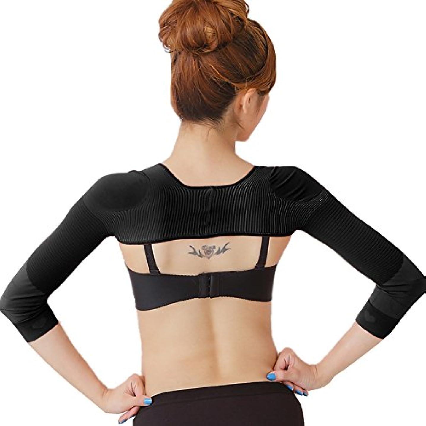 メモ毎日量でDREAM SLIM ねこ背矯正 ダイエット 肩甲骨サポーター 二の腕シェイプケア 姿勢矯正 補正下着 補正インナー 二の腕痩せ 二の腕シェイパー