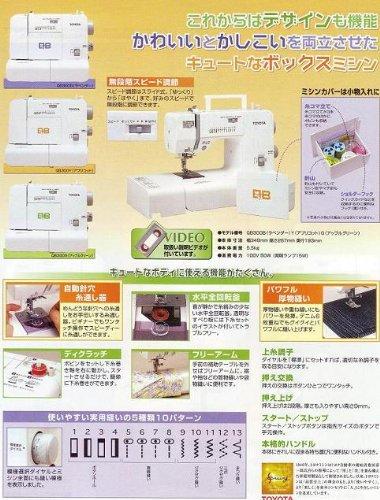 TOYOTA( トヨタミシン) 電子制御ミシン QB300・Y(アプリコット)