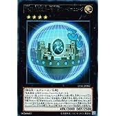 遊戯王 LVAL-JP082-R 《No.36 先史遺産-超機関フォーク=ヒューク》 Rare