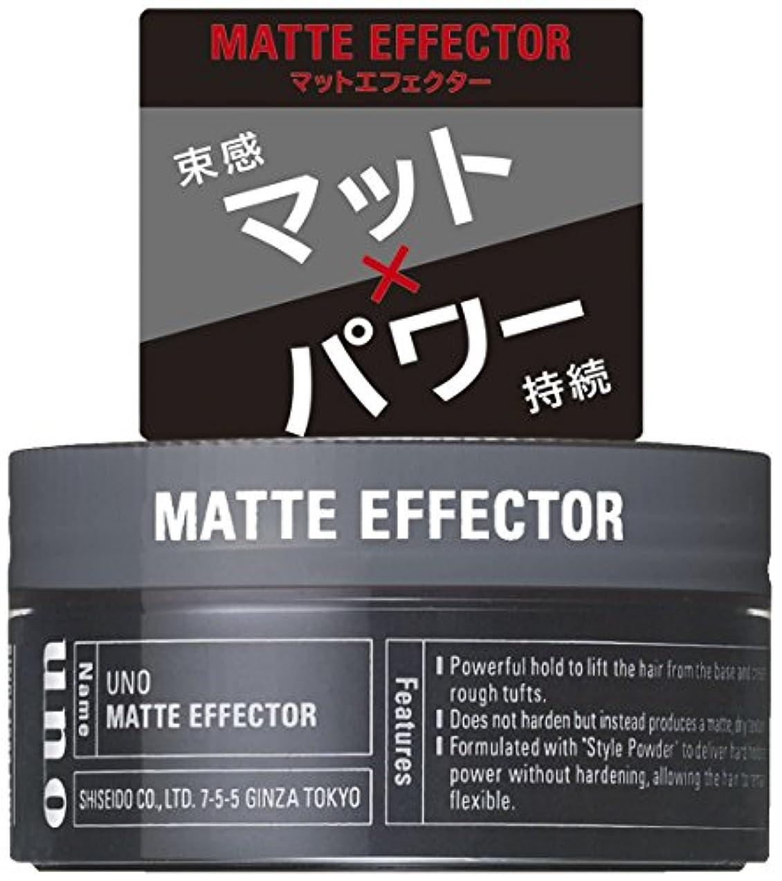 汚れるフィドル評価可能ウーノ マットエフェクター 80g ワックス