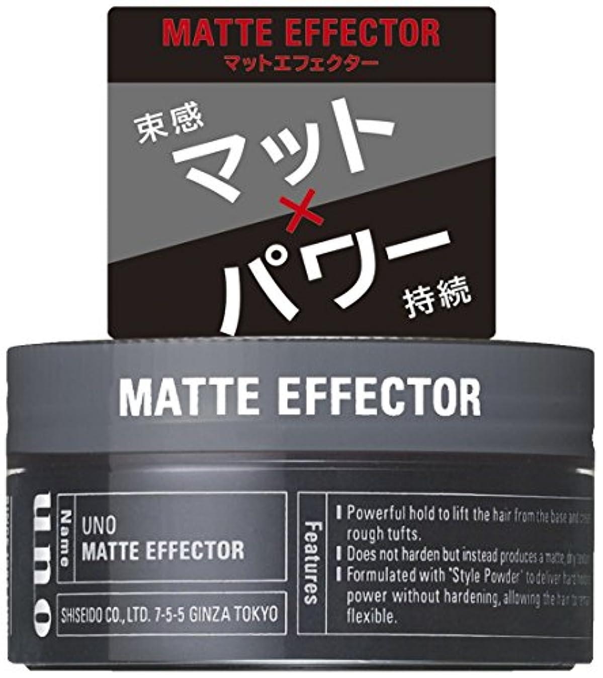 批判的不明瞭魅惑するウーノ マットエフェクター 80g ワックス