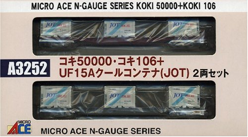 Nゲージ A3252 コキ50000・コキ106+UF15A クールコンテナ (JOT) 2両セット