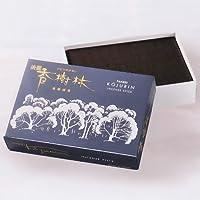 淡麗(たんれい) 香樹林(こうじゅりん) 大バラ
