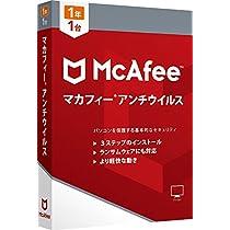 マカフィー リブセーフ 1年版 (旧作) | 台数無制限 |Win/Mac/iOS/Android対応