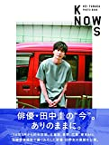 田中圭PHOTO BOOKKNOWS