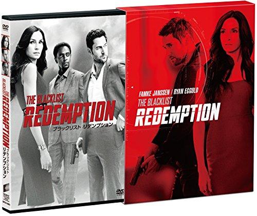 ブラックリスト リデンプション DVD コンプリートBOX (初回生産限定)