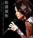 松浦亜弥 ラグジュアリー・クリスマス・ナイト 2013 at C...[Blu-ray/ブルーレイ]