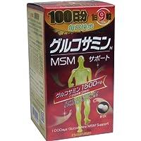マルマン グルコサミン 900粒 100日分入×5個セット