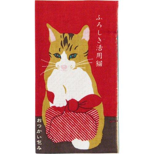 濱文様 てぬぐい本 ふろしき活用猫