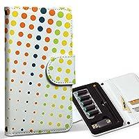 スマコレ ploom TECH プルームテック 専用 レザーケース 手帳型 タバコ ケース カバー 合皮 ケース カバー 収納 プルームケース デザイン 革 チェック・ボーダー カラフル 水玉 模様 008463