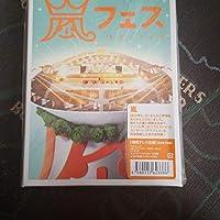嵐 DVD / ARASHI アラフェス NATIONAL STADIUM 2012〈2枚組〉