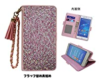 「kaupili」 HUAWEI nova lite 2ケース 鏡/ミラー付き カード収納 スタンド機能 手帳型 お財布機能付き 化粧鏡付き