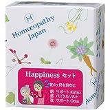 ホメオパシージャパンレメディー Happinessセット