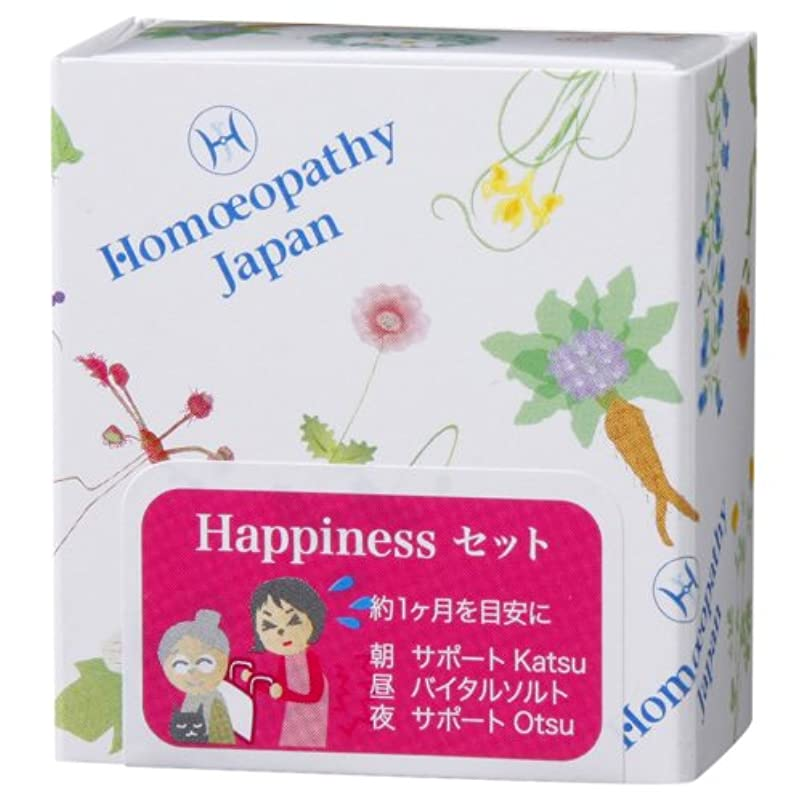 教えて汚染された占めるホメオパシージャパンレメディー Happinessセット
