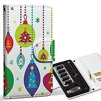 スマコレ ploom TECH プルームテック 専用 レザーケース 手帳型 タバコ ケース カバー 合皮 ケース カバー 収納 プルームケース デザイン 革 クリスマス カラフル ツリー 013763