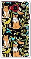 sslink 404SH AQUOS Xx アクオス ハードケース ca1324-3 CAT ネコ 猫 スマホ ケース スマートフォン カバー カスタム ジャケット softbank