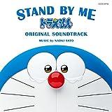 映画『STAND BY ME ドラえもん』 オリジナル・サウンドトラック
