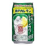 宝酒造 極上レモンサワー 瀬戸内レモン 350ml×24