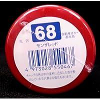 クレオス?Mr.スプレー No.68 モンザレッド 光沢