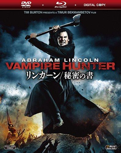 リンカーン/秘密の書 2枚組ブルーレイ&DVD&デジタルコピー (初回生産限定) [Blu-ray]の詳細を見る
