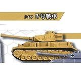 ホビーガチャ 陸上模型 戦車コレクション弐 [2.ドイツ Ⅳ号戦車 H型(砂漠迷彩)](単品)