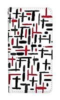 スマホケース 手帳型 xperia z1 sol23 ケース かわいい おしゃれ デザイン 柄 0147-B. レッドブラック so-01f sol23 ケース [Xperia Z1 SOL23] エスクペリア ゼットワン ベルトなし スマホゴ