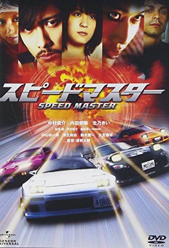 スピードマスターのイメージ画像
