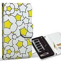 スマコレ ploom TECH プルームテック 専用 レザーケース 手帳型 タバコ ケース カバー 合皮 ケース カバー 収納 プルームケース デザイン 革 星 白 黄色 010174