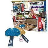 ラングスジャパン(RANGS) ラングス ドコデモピンポン ブルー