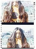 淀川ハートブレイカーズ / 原作:森本ヨシアキ のシリーズ情報を見る