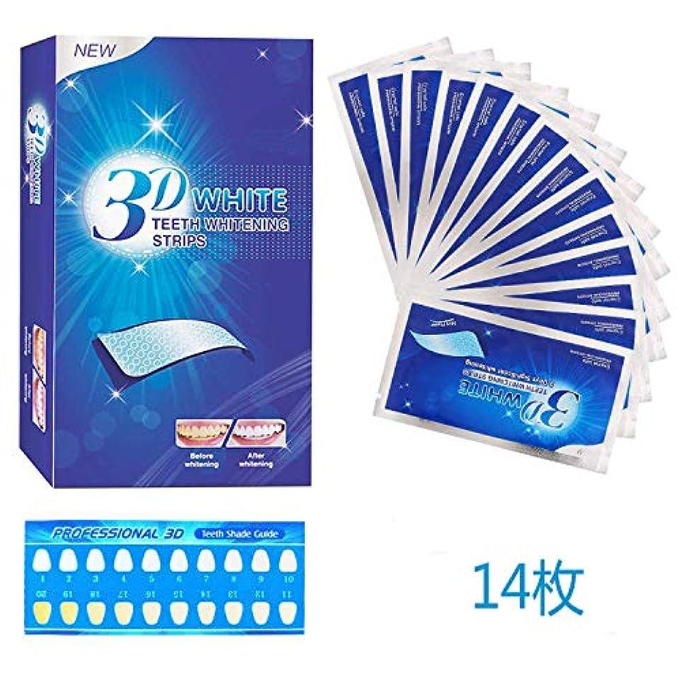 ポップの間でディベートCABOLEZA ホワイトニング Double Elastic Gel Strips 7セット 14枚入り日本語取扱説明書
