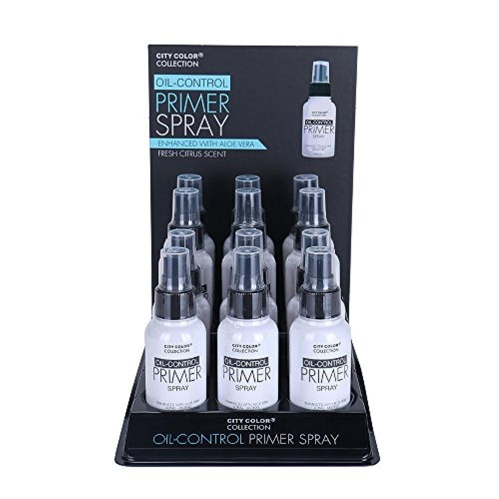 愛情カストディアン誓うCITY COLOR Oil-Control Primer Spray Display Case Set 12 Pieces (並行輸入品)