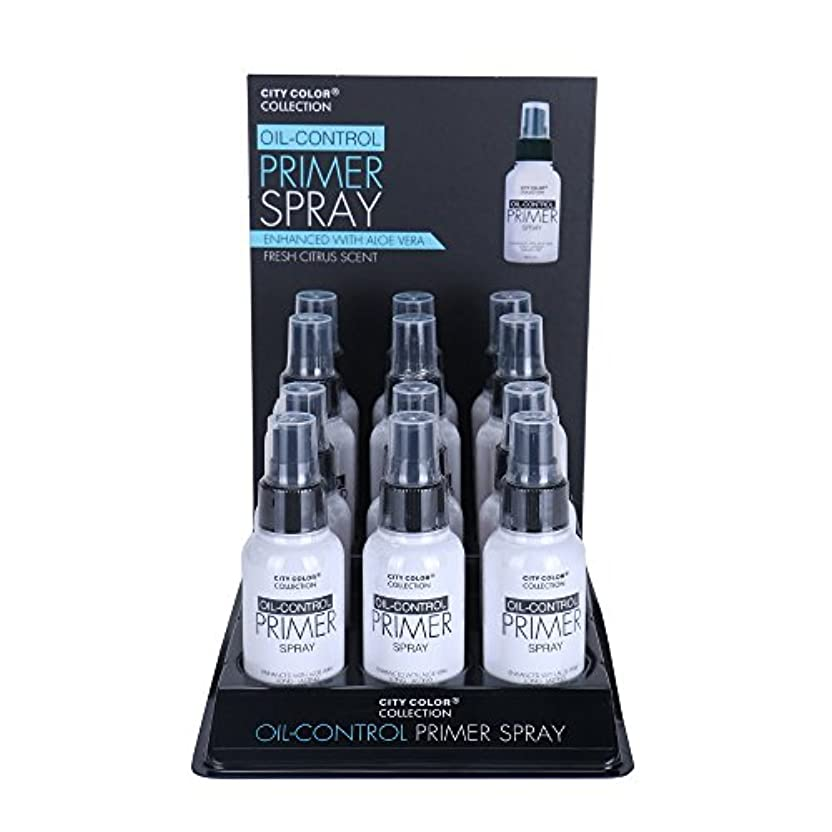事業彫刻九時四十五分CITY COLOR Oil-Control Primer Spray Display Case Set 12 Pieces (並行輸入品)
