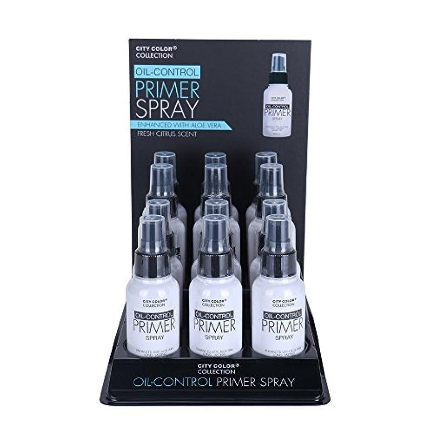 逆さまに前方へ勤勉なCITY COLOR Oil-Control Primer Spray Display Case Set 12 Pieces (並行輸入品)