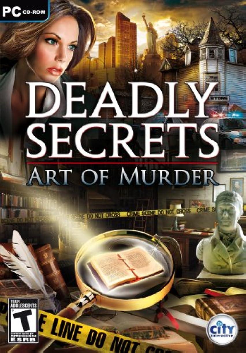 従順ジェム賛辞Deadly Secrets: Art Of Murder (輸入版)