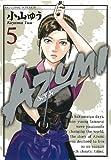 AZUMI-あずみ- 5 (ビッグコミックス)