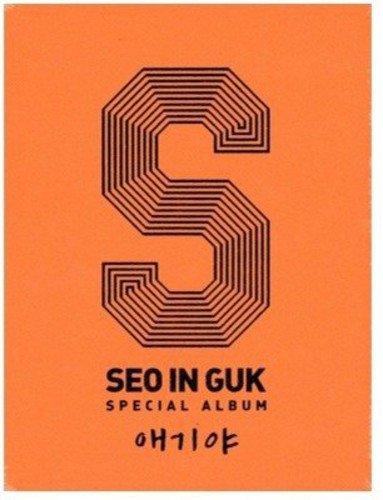 ソ・イングク Special Album - エギヤ(韓国盤)