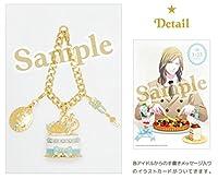 うたの☆プリンスさまっ! バースデースイーツバッグチャーム 「カミュ」イラストカード付き birthday うたプリ