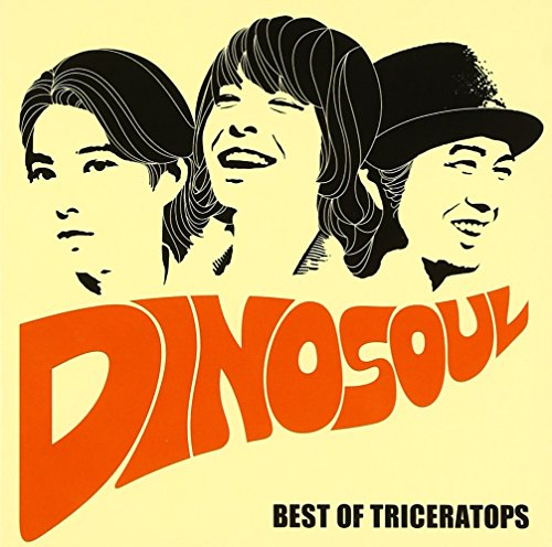 DINOSOUL -BEST OF TRICERATOPS-(ALBUM+DVD)
