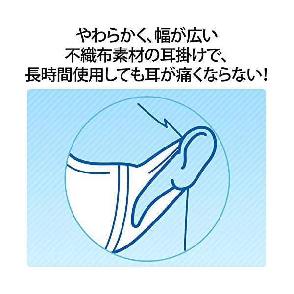 (日本製 PM2.5対応)超立体マスク かぜ・...の紹介画像4