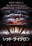 レッド・サイクロン[ALBSD-1592][DVD]