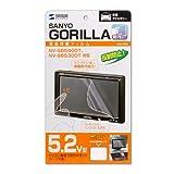 SANWA SUPPLY CAR-F52P 液晶保護フィルム(GORILLA NV-SB540DT/530DT専用)