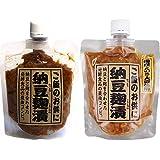 納豆麹漬 200g (納豆麹漬1袋・えのき大豆使用1袋)