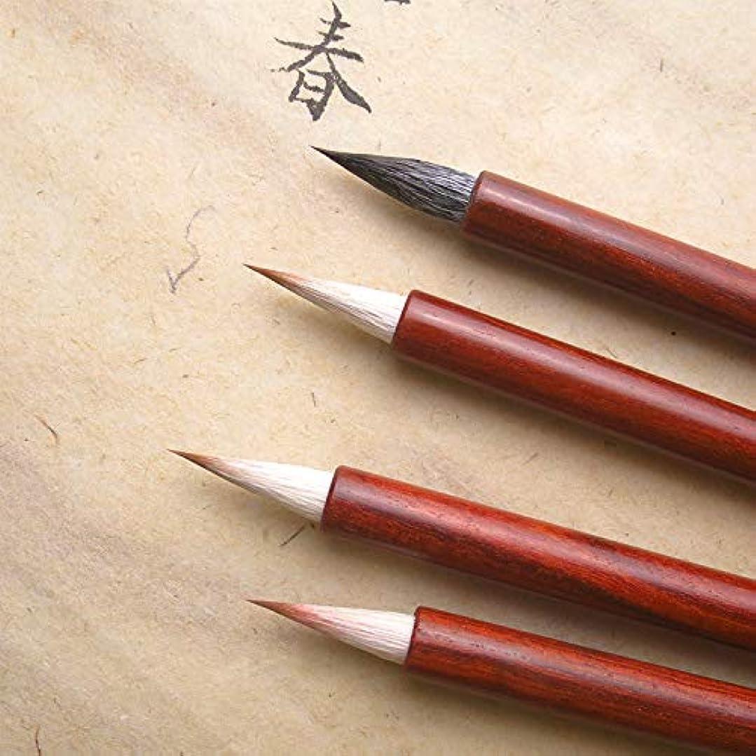 発明浮くおっと書道筆 細字の楷書 書道クラス 写経/習字 学生が筆を使う訓練をする 2本
