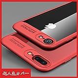 MQman iphone7 iphone7plus ケース 高品質 シリコン iphone 7plus カバー 軽量 薄型 TPU 落下耐衝撃透明背面クリアーアイフォン7バンパーハードカバー かっこいい 人気 お洒落 (iphone7plus, レッド)