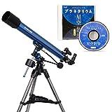 MEADE 天体望遠鏡 EQM-70 プラネタリウムソフトセット 口径70mm 焦点距離900mm アクロマート屈折式 赤道儀式 003411