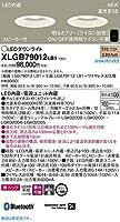 パナソニック照明器具(Panasonic) Everleds [高気密SB形] LEDダウンライト スピーカー機能付き(親機・子機セット) XLGB79012LB1(ライコン対応・集光タイプ・美ルック・電球色)